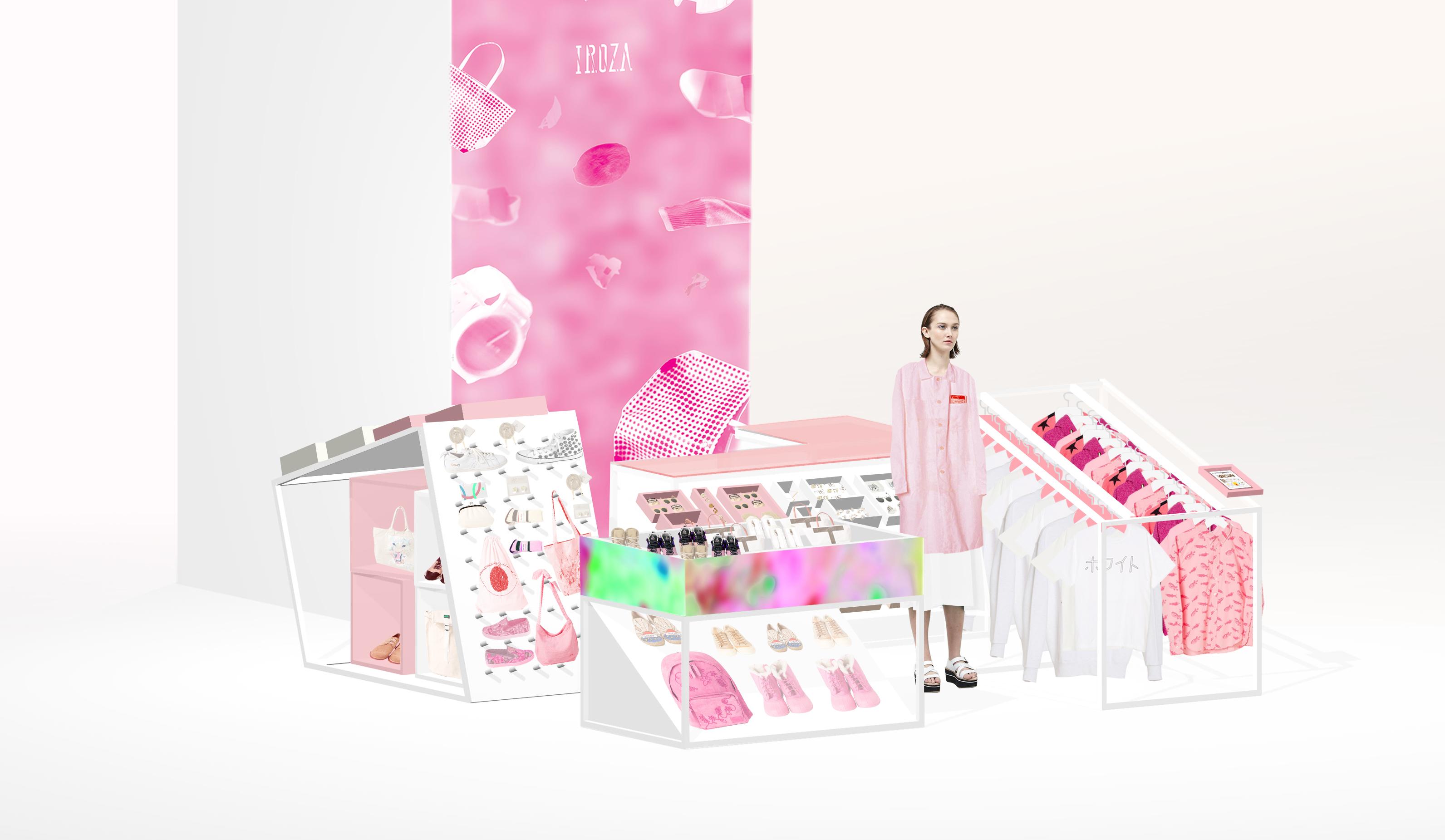 「色」をテーマにしたセレクトショップ「IROZA」が渋谷に旗艦店をオープン