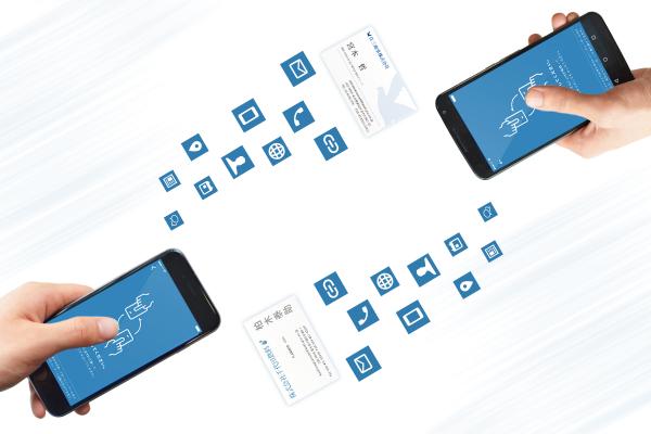 名刺管理アプリ「Eight」オンライン名刺交換機能を追加