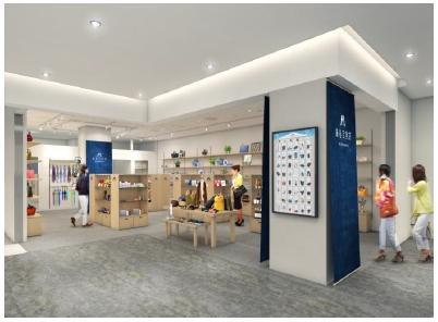 藤巻百貨店、東急プラザ銀座に常設店舗をオープン