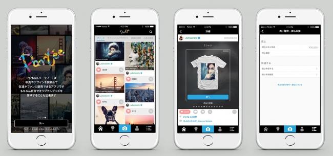 写真やデザインでグッズを作り・販売できるアプリ「Partee」