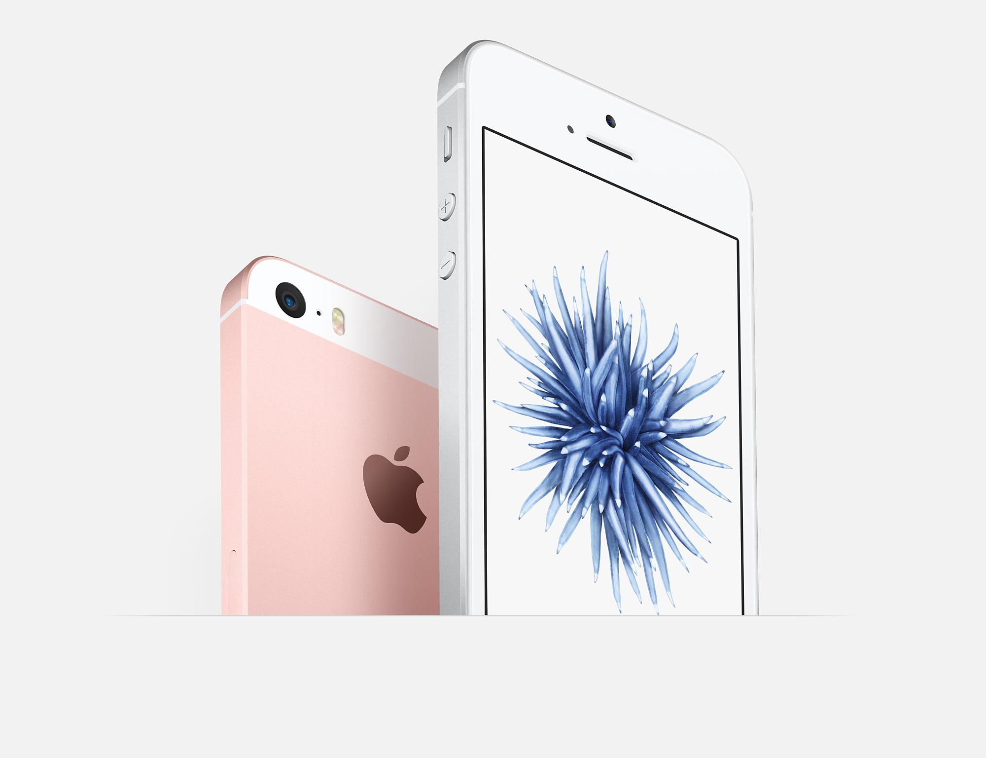 Apple、iPhone SEを発表