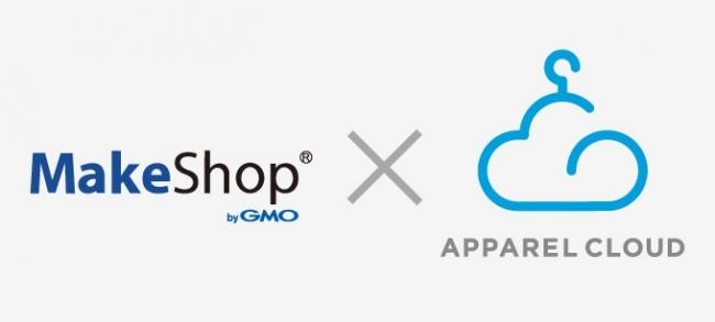 GMOメイクショップとアパレルウェブが業務提携