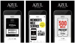 AZUL by moussy、アプリで貯まるマイルサービスを開始