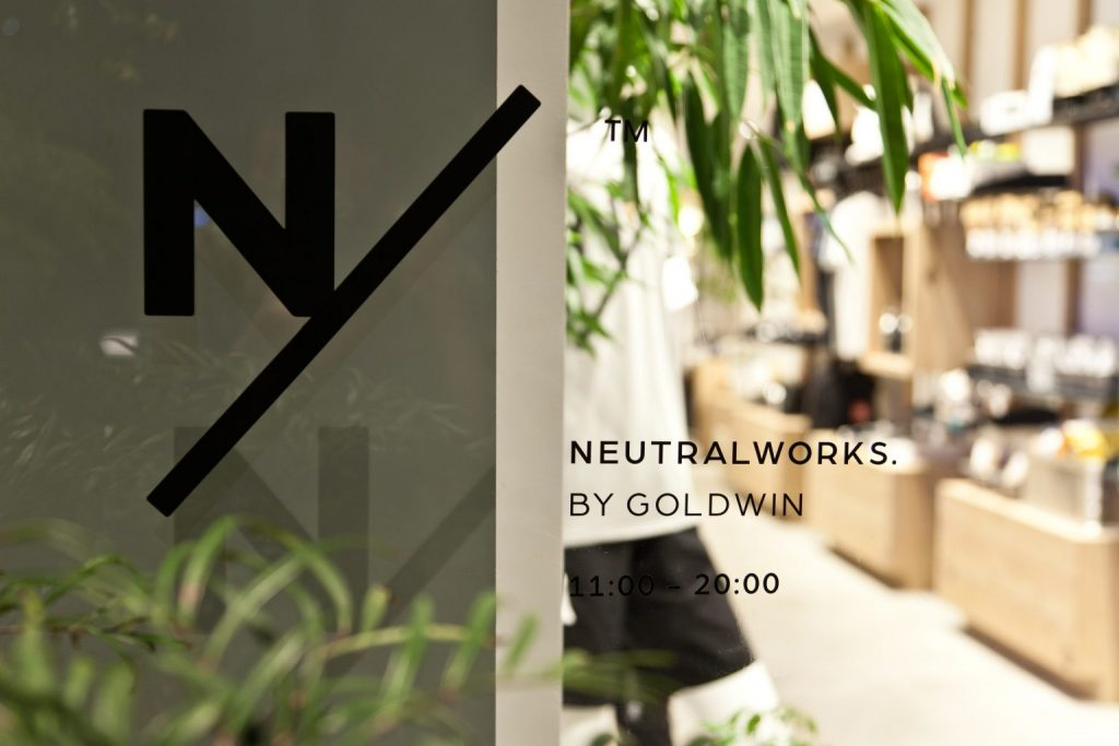 ゴールドウィン新業態「NEUTRALWORKS.TOKYO」を外苑前にオープン