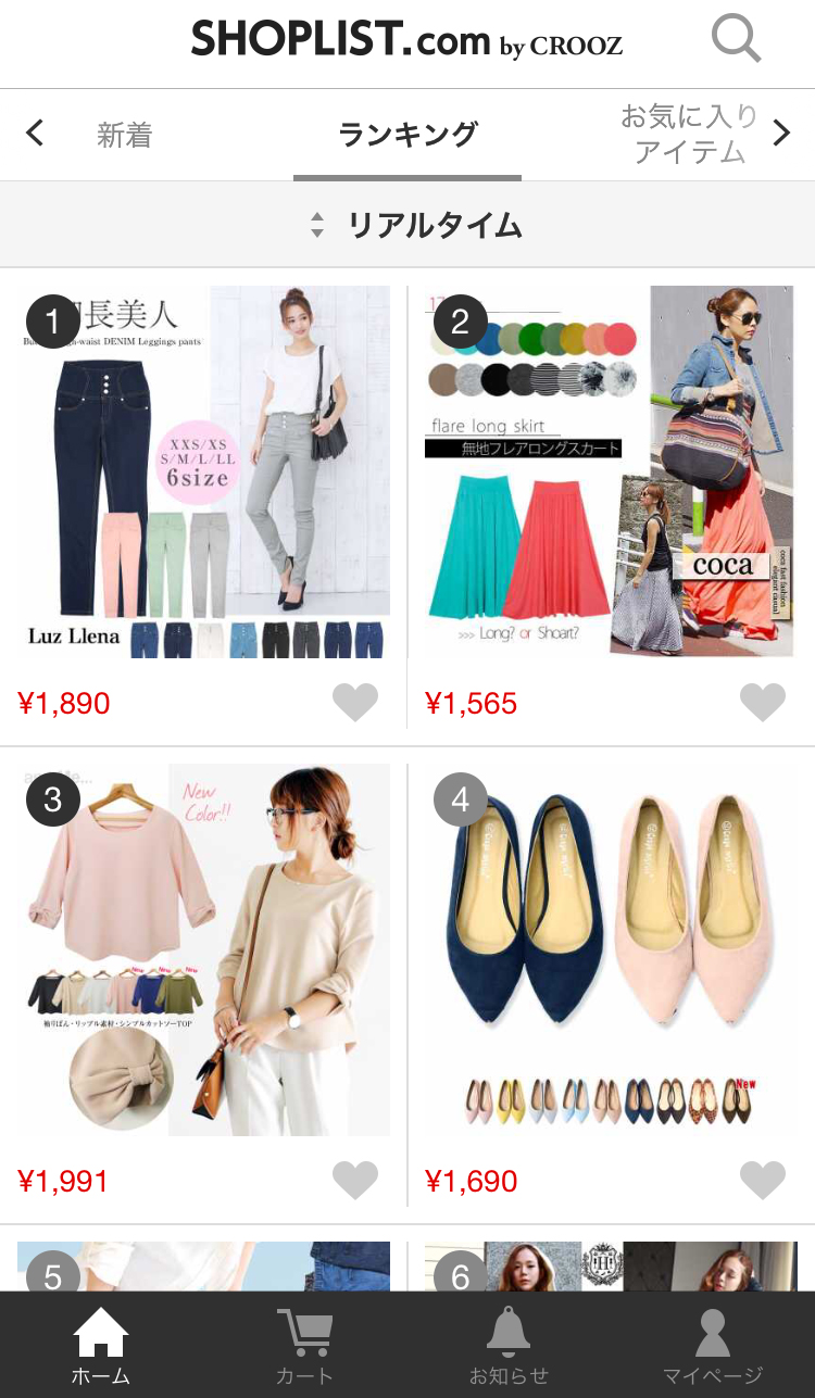 shoplist_02