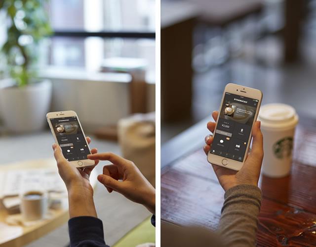 スターバックス、公式スマートフォンアプリの提供を開始