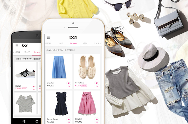 ファッションアプリ「iQON」、機械学習を用いたレコメンド機能を導入