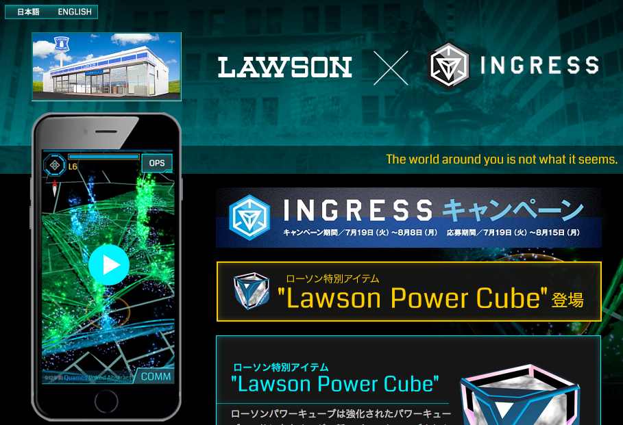 ingress_lawson