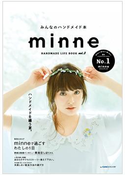 minne_book