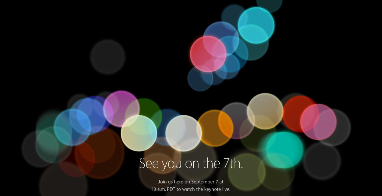 アップル、9月7日に「iPhone7」イベントを開催