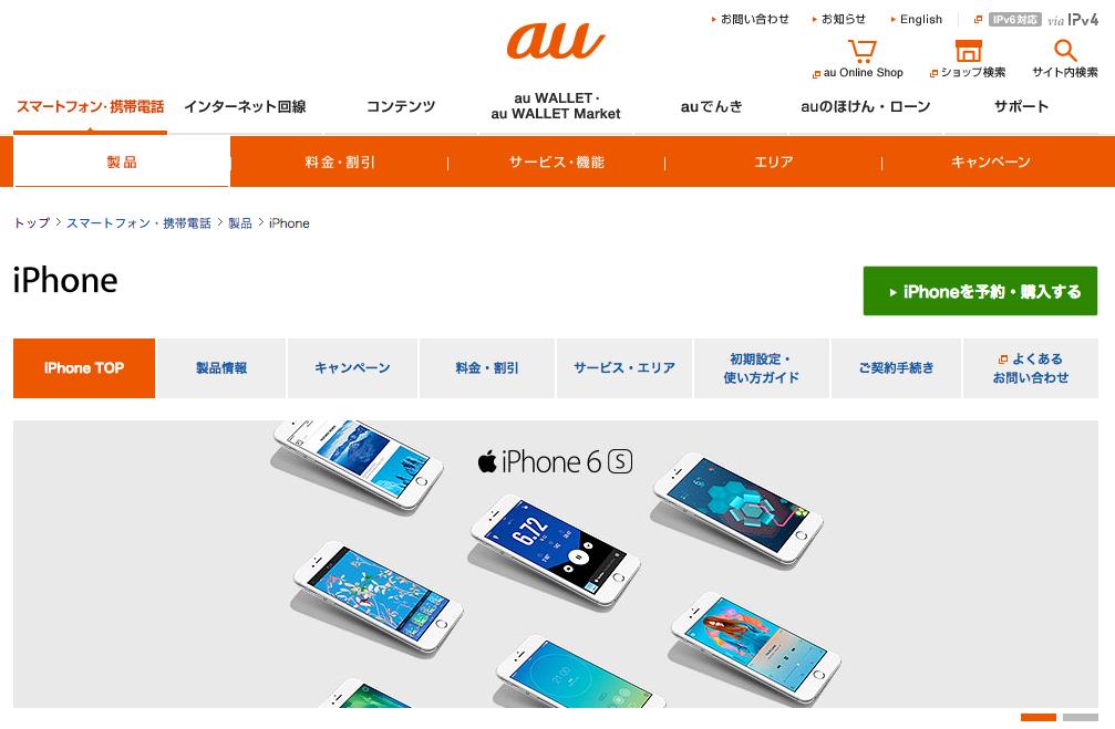 apple_au