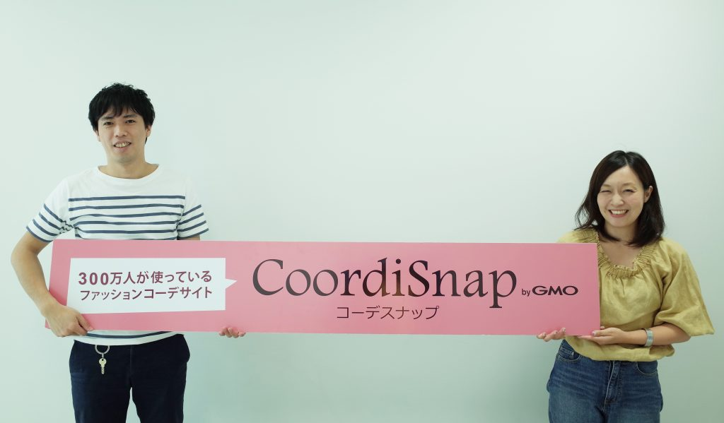 coordisnap_2