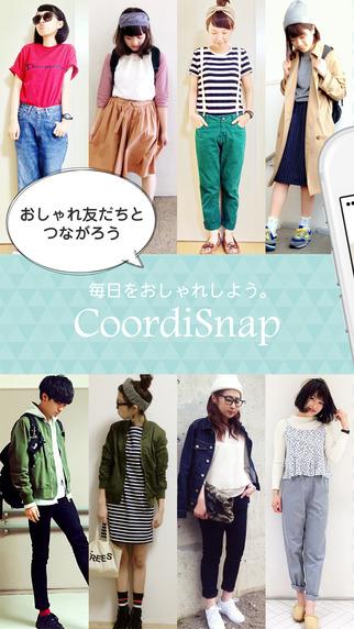 coordisnap_3