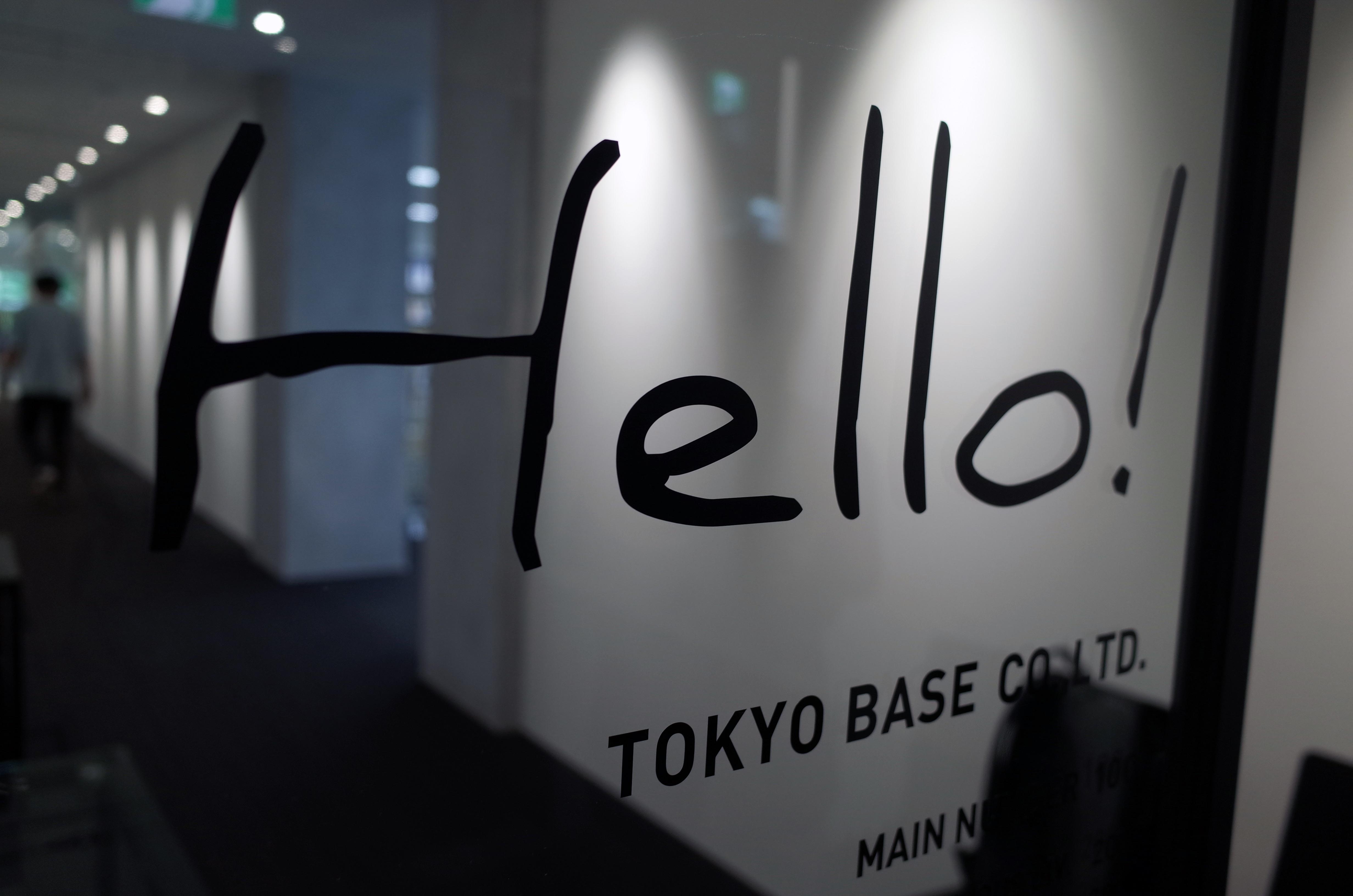 「STUDIOUS」運営のTOKYO BASE、アプリリニューアルで表現した世界観