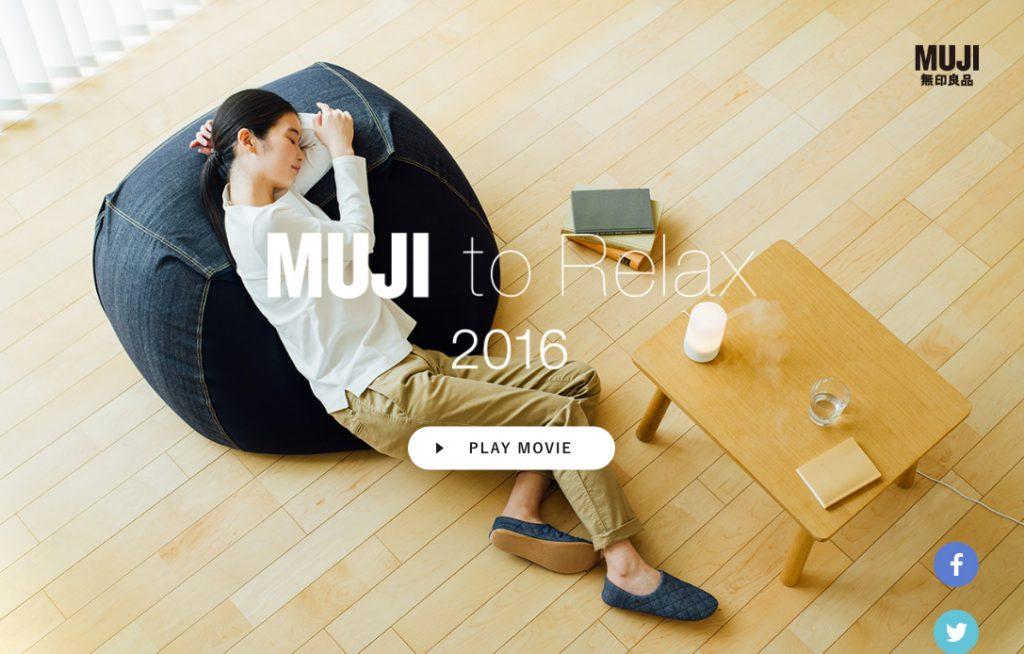 muji_ownd