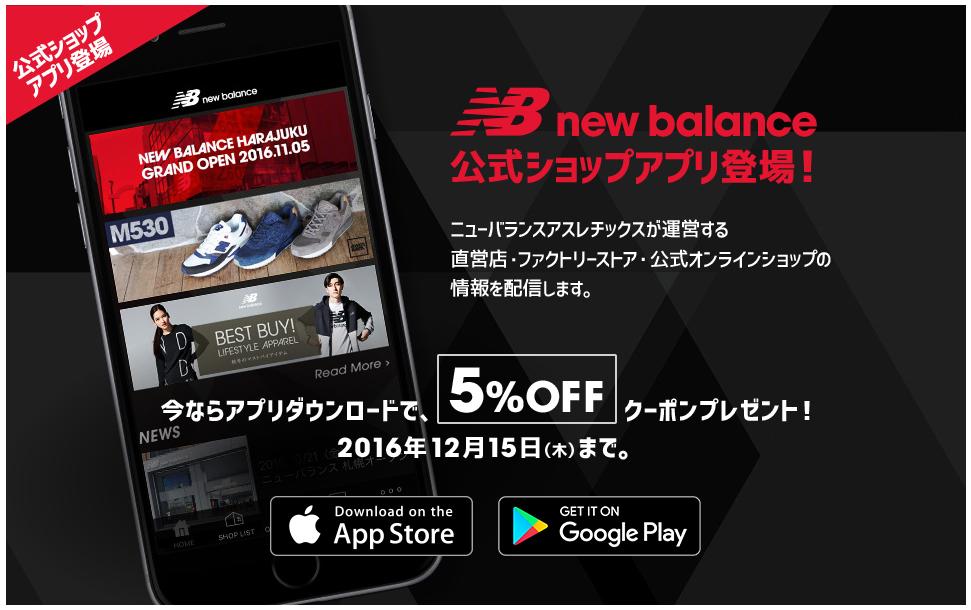 nb_app