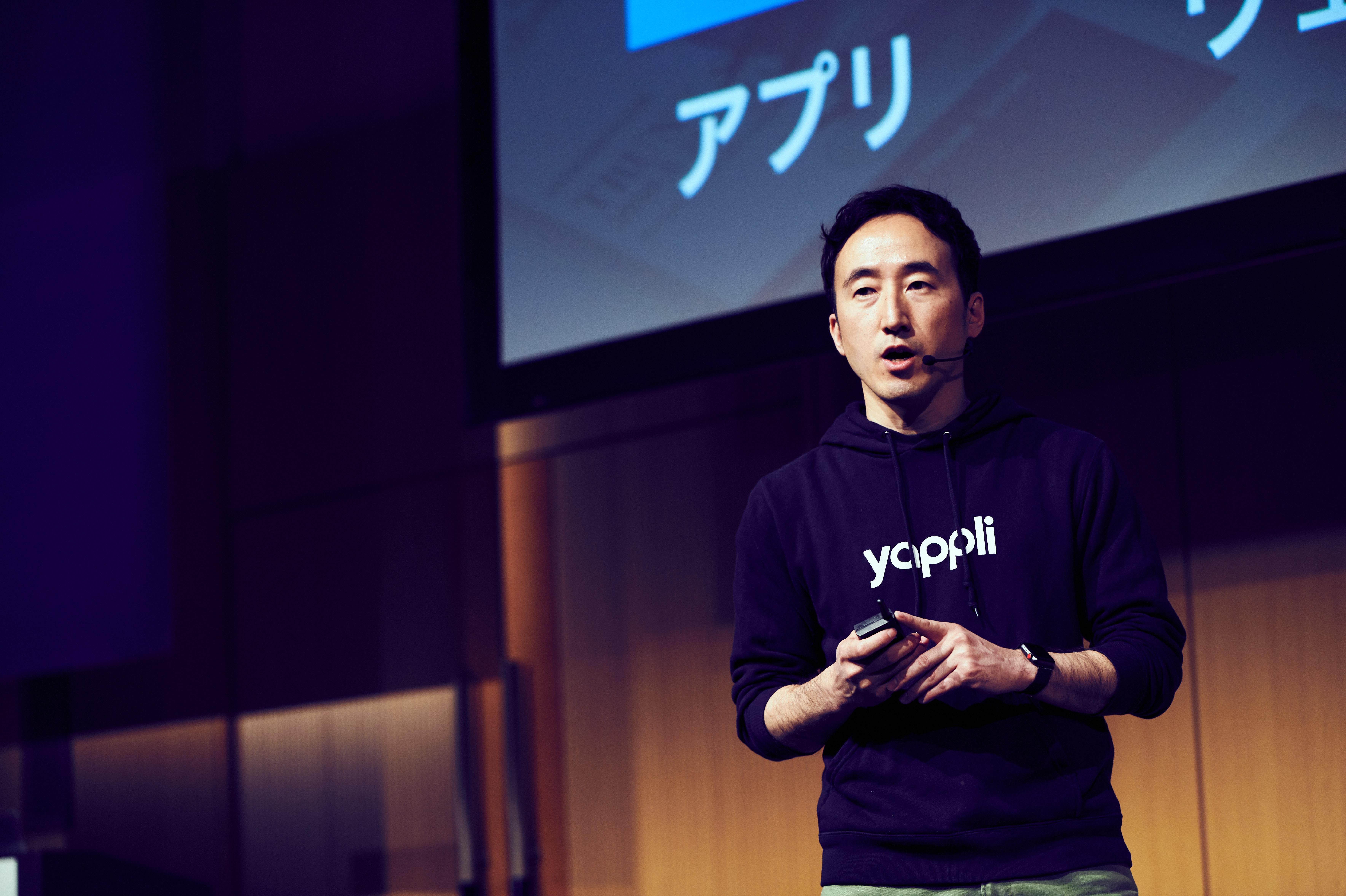 モバイルにおける顧客体験をアップデートするYappliの最新機能に注目