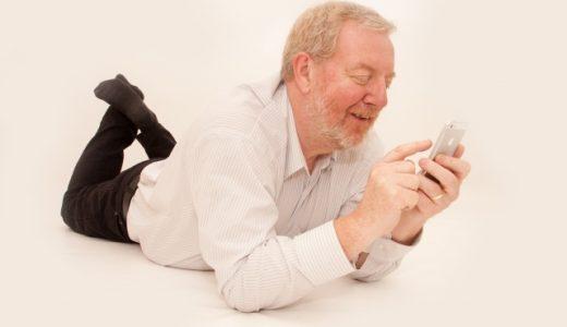 シニアマーケティングにモバイルアプリが実は有効?その理由とは