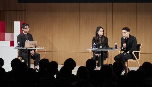 【MMU2019レポート】OWNDAYS田中氏とハヤカワ五味氏が語る、新時代のブランドコミュニケーション