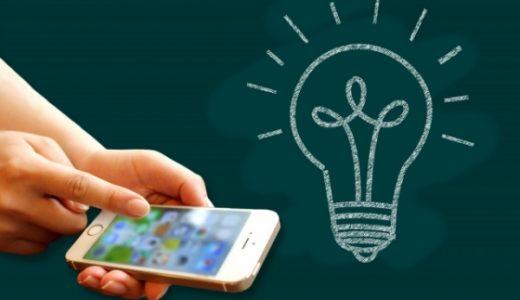 アプリ開発会社16選|得意ジャンル&費用感を会社別に紹介