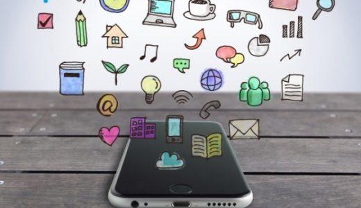 アプリのダウンロード数・アクティブユーザー数を伸ばす施策とは?