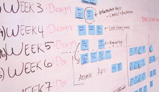 必ず理解しておきたい「iPhoneアプリ開発の進め方」の基本