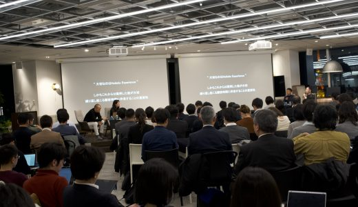 【NRF2020で見えた最新トレンド】小売・アパレル業界の未来を理解するための4つのキーワード