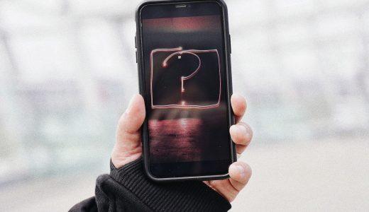 スマートフォンアプリについての良くある質問に回答します!【随時更新予定】